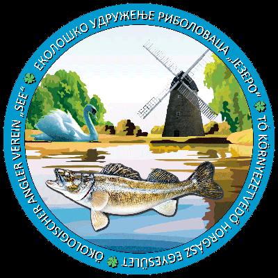 Ekološko Udruženje Ribolovaca Jezero